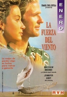 Wind - Argentinian DVD cover (xs thumbnail)