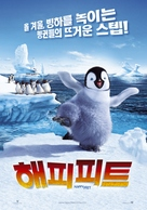 Happy Feet - South Korean Movie Poster (xs thumbnail)
