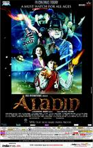 Aladin - Indian Movie Poster (xs thumbnail)