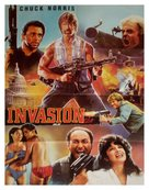 Invasion U.S.A. - Pakistani Movie Poster (xs thumbnail)