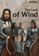 """""""The Kingdom of The Winds"""" - South Korean Movie Poster (xs thumbnail)"""