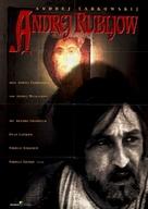 Andrey Rublyov - German Movie Poster (xs thumbnail)