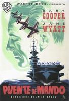 Task Force - Spanish Movie Poster (xs thumbnail)