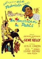 An American in Paris - DVD movie cover (xs thumbnail)