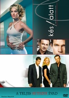 """Nip/Tuck"" - Hungarian DVD movie cover (xs thumbnail)"
