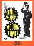 Modern Times - DVD cover (xs thumbnail)