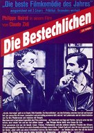 Les ripoux - German Movie Poster (xs thumbnail)