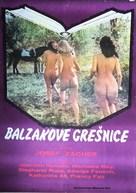 Komm, liebe Maid und mache - Yugoslav Movie Poster (xs thumbnail)