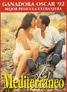 Mediterraneo - Argentinian DVD cover (xs thumbnail)