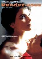 Rendez-vous - Movie Cover (xs thumbnail)