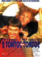 Dumb & Dumber - Spanish Movie Poster (xs thumbnail)
