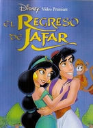The Return of Jafar - Argentinian VHS cover (xs thumbnail)