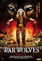 War Wolves - Japanese Movie Cover (xs thumbnail)