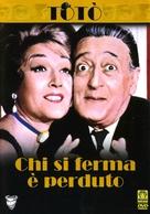 Chi si ferma è perduto - Italian DVD cover (xs thumbnail)