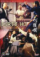 Lan tou He - Movie Cover (xs thumbnail)