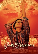 Gate to Heaven - British Movie Poster (xs thumbnail)