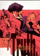 """""""Kaubôi bibappu: Cowboy Bebop"""" - Movie Poster (xs thumbnail)"""