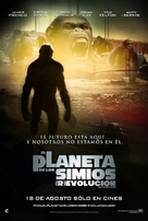 Rise of the Planet of the Apes - Argentinian Movie Poster (xs thumbnail)