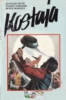 Ciakmull - L'uomo della vendetta - Finnish VHS movie cover (xs thumbnail)