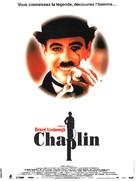 Chaplin - French Movie Poster (xs thumbnail)