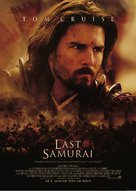 The Last Samurai - German Movie Poster (xs thumbnail)