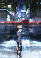 """Psycho-Pass"" - Japanese Key art (xs thumbnail)"