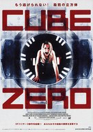 Cube Zero - Japanese Movie Poster (xs thumbnail)