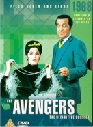 """The Avengers"" - British DVD cover (xs thumbnail)"