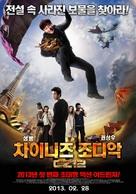 Sap ji sang ciu - South Korean Movie Poster (xs thumbnail)