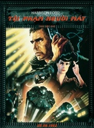 Blade Runner - Vietnamese Movie Poster (xs thumbnail)