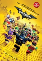 The Lego Batman Movie - Bulgarian Movie Poster (xs thumbnail)