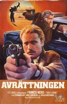 La polizia incrimina la legge assolve - Swedish Movie Cover (xs thumbnail)