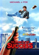 The Secret of My Succe$s - Japanese DVD cover (xs thumbnail)