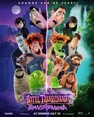 Hotel Transylvania: Transformania - British Movie Poster (xs thumbnail)
