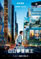 The Secret Life of Walter Mitty - Taiwanese Movie Poster (xs thumbnail)