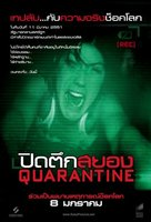 Quarantine - Thai Movie Poster (xs thumbnail)