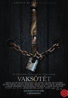 Don't Breathe - Hungarian Movie Poster (xs thumbnail)