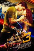 Step Up 3D - Thai Movie Poster (xs thumbnail)