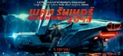 Blade Runner 2049 - Thai Movie Poster (xs thumbnail)