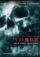 7500 - Taiwanese Movie Poster (xs thumbnail)