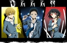 """Durarara!!"" - Japanese Movie Poster (xs thumbnail)"