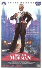 Coming To America - Finnish VHS movie cover (xs thumbnail)