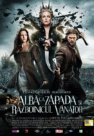 Snow White and the Huntsman - Romanian Movie Poster (xs thumbnail)