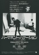 Permanent Vacation - Japanese Movie Poster (xs thumbnail)