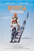 Nuovo cinema Paradiso - Movie Poster (xs thumbnail)