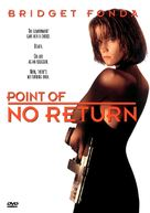 Point of No Return - DVD cover (xs thumbnail)
