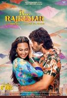 R... Rajkumar - Indian Movie Poster (xs thumbnail)
