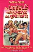 La liceale nella classe dei ripetenti - Italian VHS cover (xs thumbnail)