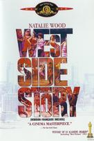 West Side Story - Canadian DVD movie cover (xs thumbnail)