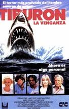Jaws: The Revenge - Spanish VHS movie cover (xs thumbnail)
